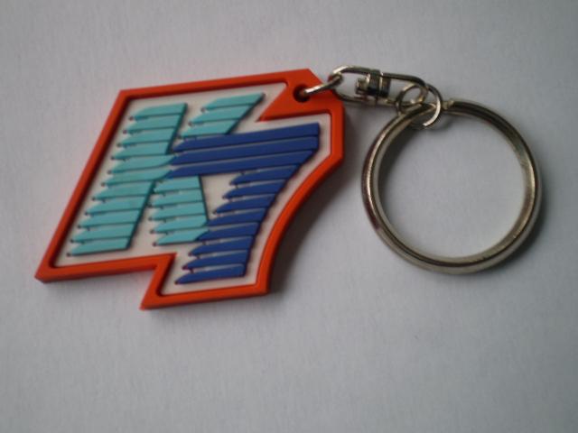 东莞钥匙扣