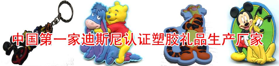 东莞市文博工艺品有限公司